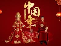 2021婚纱照 中国年——新年派送,钜惠来袭