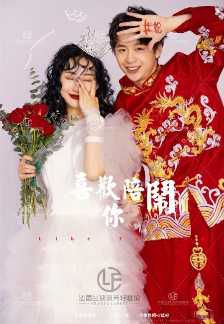 【宜兴婚纱照】内景客片 新中式个性风
