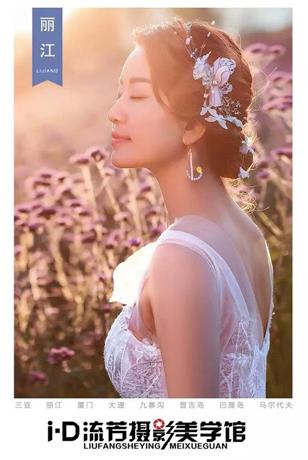 十一月最美新娘客片大赏3