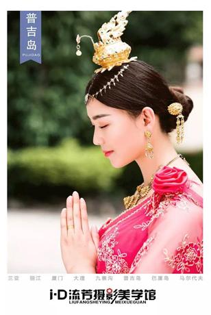 十二月最美新娘客片大赏2